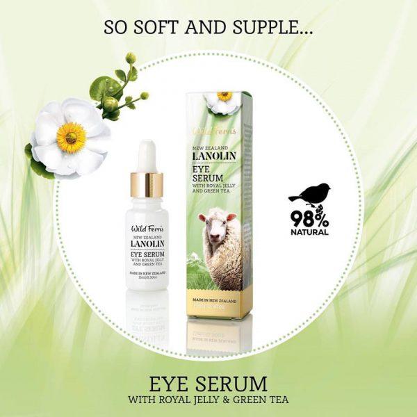 ลาโนลินอายเซรั่ม สูตรผสมอโลเวร่าแอนด์กรีนที Wild Ferns Lanolin Eye Serum Introduce